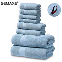 SEMAXE Luxury 100% Cotton Bath Towel Set. 호텔 품질. 프리미엄 컬렉션 Bathroom.Soft, high Absorbent, Blue (새 목록