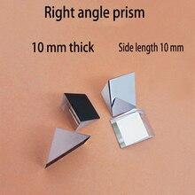 Пользовательские 90 градусов полное отражение Isosceles правый угол треугольная призма 10*10*10 мм алюминированный оптический Mitsubishi зеркальный элемент