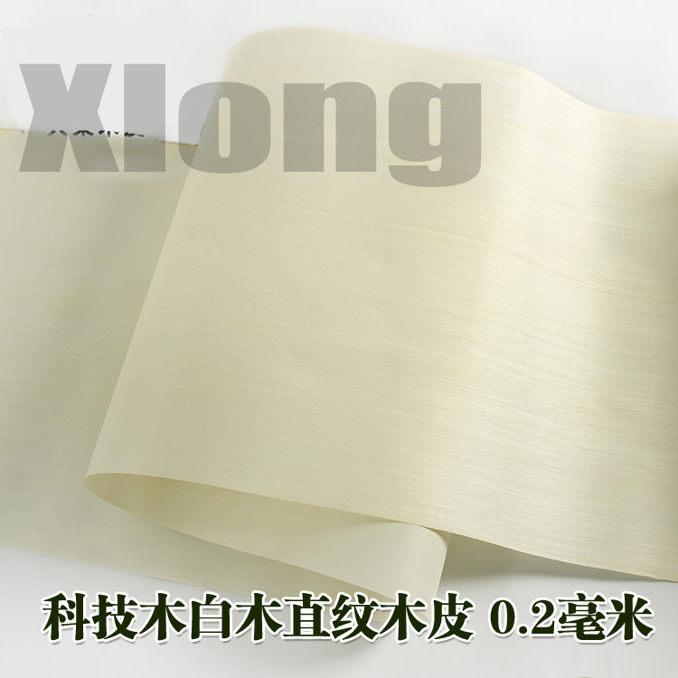 L:2.5Meters Width:600mm Thickness:0.2mm Solid Wood Veneer Pure White Wood Veneer Real Wood Manual Veneer