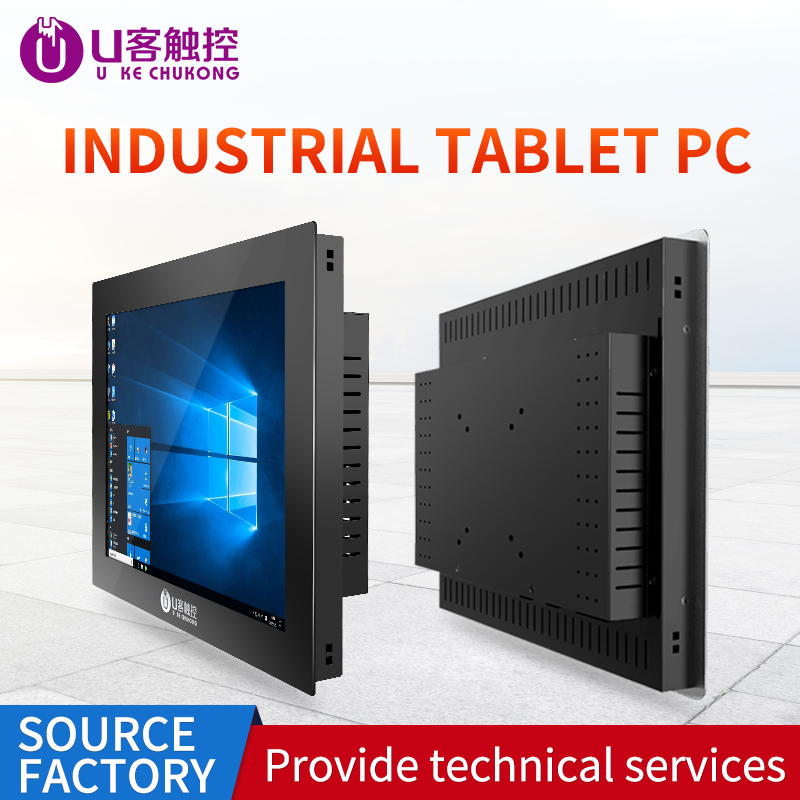 10/12/15/17/19 pollici Tablet pc industriale touch pc All-in-one con touchscreen resistivo per Windows/ J1900/Intel 1280*1024