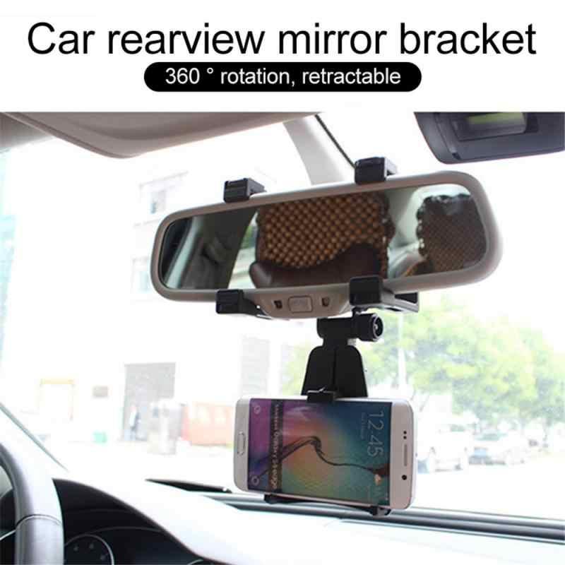 Baru Universal Auto Mobil Tampak Belakang Cermin Mount-Berdiri Pemegang Bracket Cradle untuk Ponsel GPS Pemegang Mobil Aksesoris TSLM1