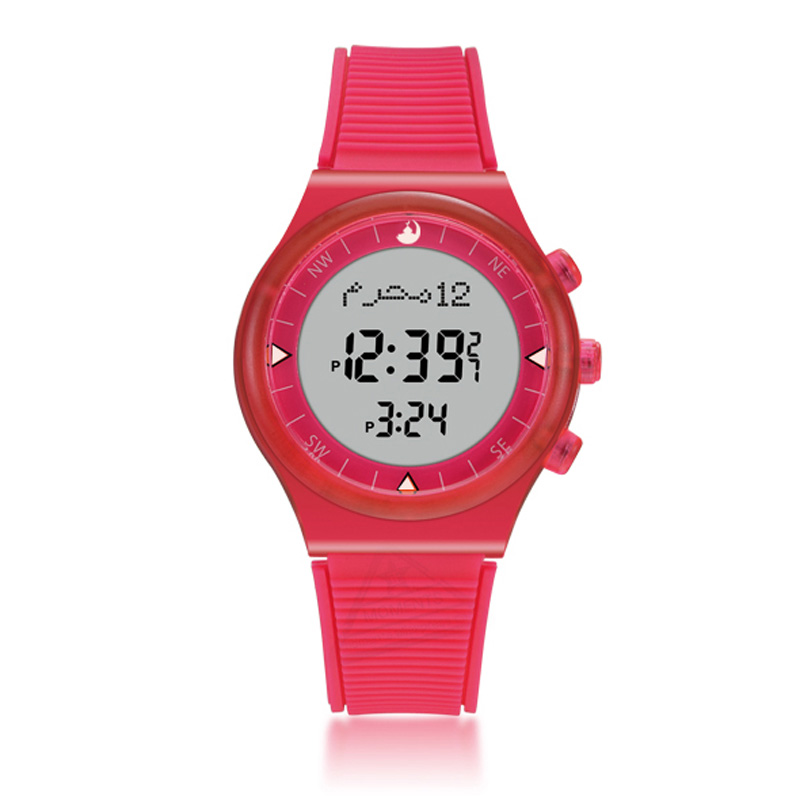 Kids Watch Qibla Direction Alfajr-Time Neon-Color WY-16 Prayer-Alarm with And Muslim