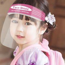 Protective Visor-Face-Mask Full-Face-Cover Dust-Proof Anti-Splash Plastic Children Safet