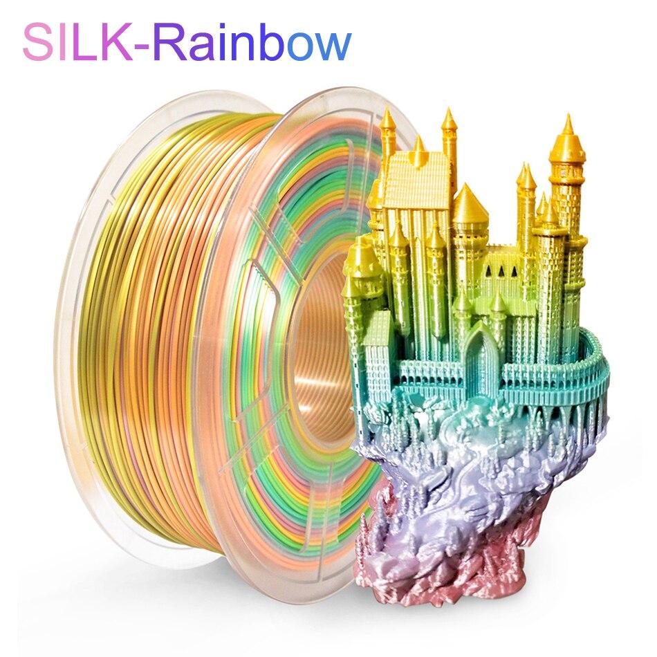 PLA الحرير قوس قزح اللون خيوط طابعة ثلاثية الأبعاد متشابكة الحرة 100% لا فقاعة التسامح +/-0.02 مللي متر 1.75 مللي متر قوس قزح الحرير نسائية