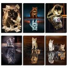 ダイヤモンド刺繍猫反射動物 DIY 5D ダイヤモンド塗装クロスステッチフル平方ドリルラインストーン絵