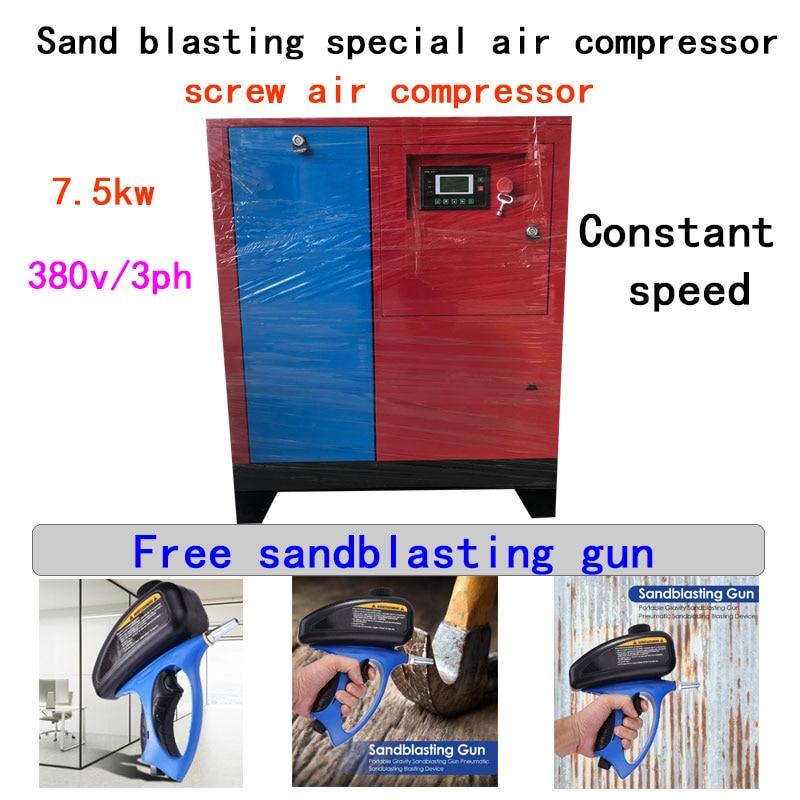 Sandblasting?Sandblasting gun?Screw type air compressor for sandblasting?Sandblasting pipe?7.5kw screw air compressor