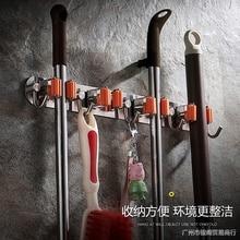Rack Stainless Steel Hole Punched Toilet 304 Broom Wall Hangers Mop Rack Bathroom Wall Toilet Hook Mop Clip