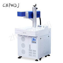 Carbon Dioxide Laser Marking Machine Automatic Bamboo Products Marking Machine Crafts Leather Engraving Machine crafts engraving machine computer engraving machine