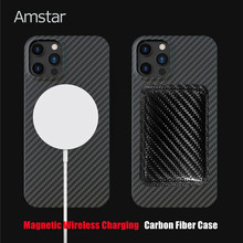 Amstar caso protetor de fibra carbono magnético carregamento sem fio para iphone 12 pro max puro capa fibra carbono para iphone 12 mini