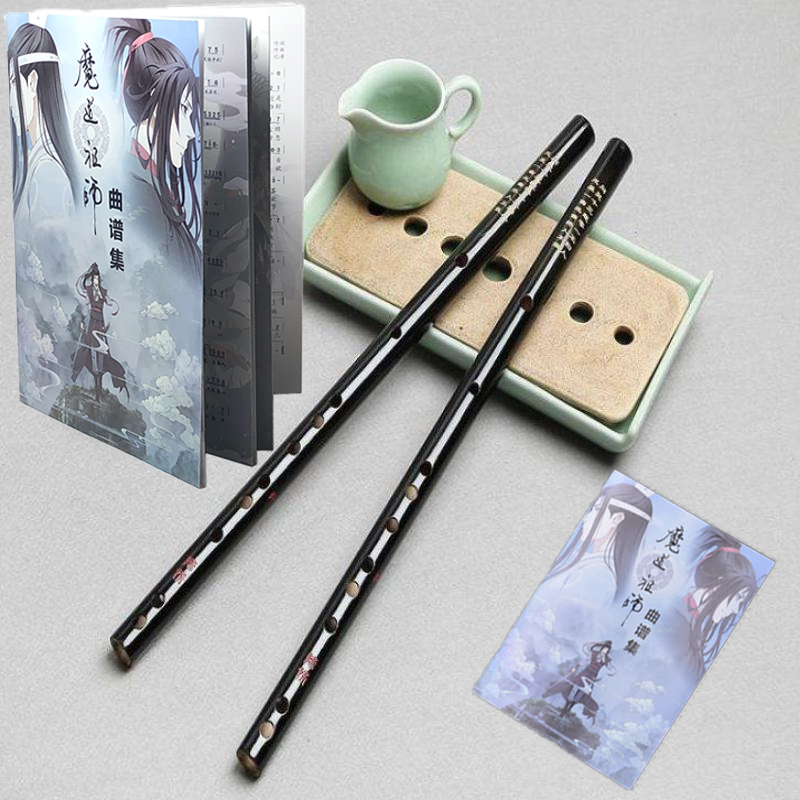 Wei Wuxian Mo Dao Zu Shi Cosplay Accessory Grandmaster Of Demonic Cultivation Cosplay Prop Wei Wuxian's Flute Key C/D/E/F/G