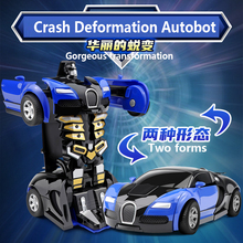 Hot Sale One-key Deformation Car Toys Automatic Transform Robot  Model Car Funny Magic Trick Diecasts Puzzle Toy Gifts Kid Toy