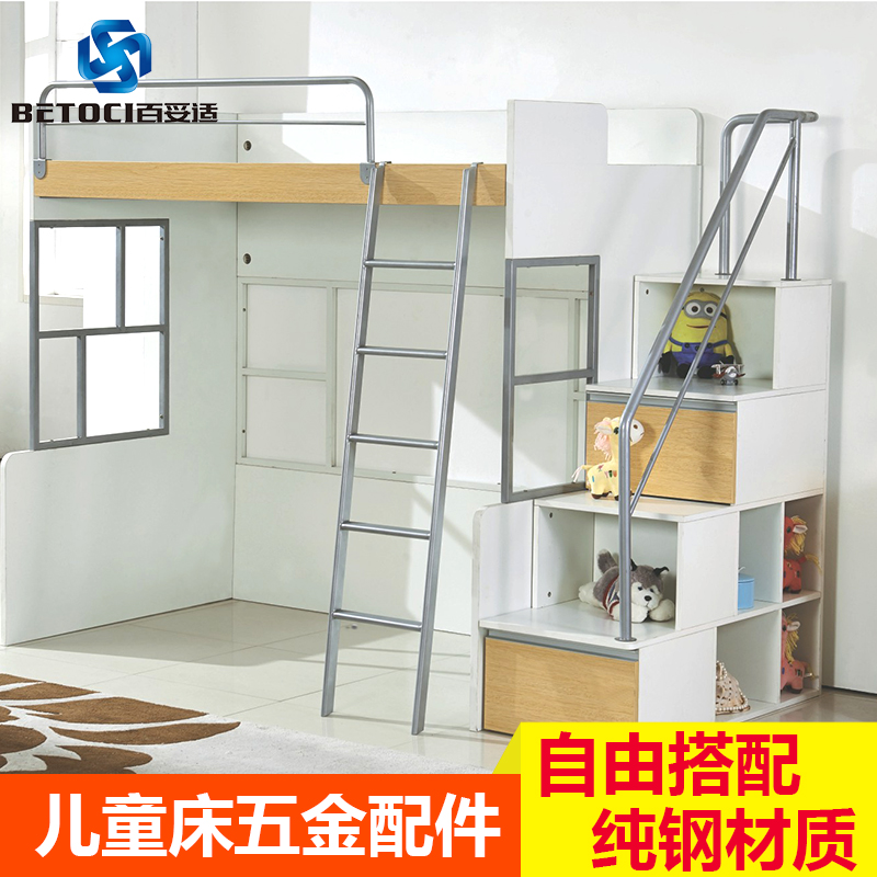 Hardware Fittings For Support Of Double-deck Bed Ladder Railings And Bed Panels On High And Low Beds Of Children's Beds