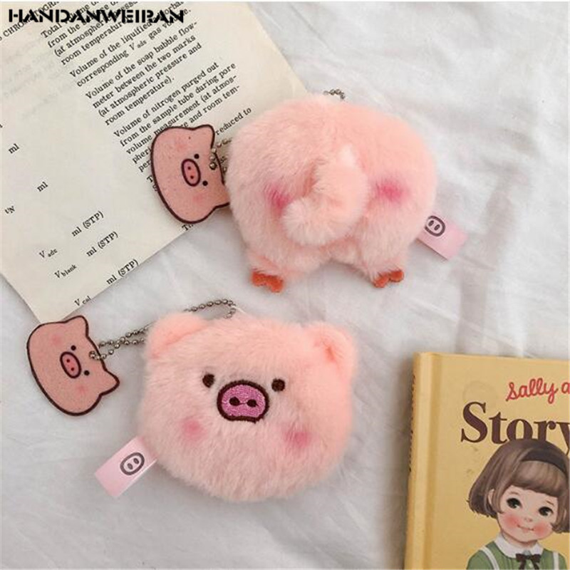 The Toys Plush Stuffed New 1PCS Mini Pig Head Ass Couple Pendant Brooch PP Cotton Stuffed Valentine Gift Girl Like HANDANWEIRAN
