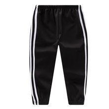Pants Trousers Bloomers Comfortable Girl Leisure Baby Boy Winter Children's Casual