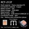 PCT-213T