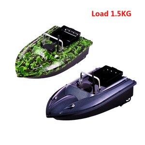 500m Wireless Rc Boat Fish Fin