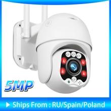 Bmsoar caméra de surveillance extérieure PTZ IP WIFI HD 2MP/1080P, dispositif de sécurité sans fil, étanche, avec codec H.264 P2P, système infrarouge (60M), Audio bidirectionnel, CamHi