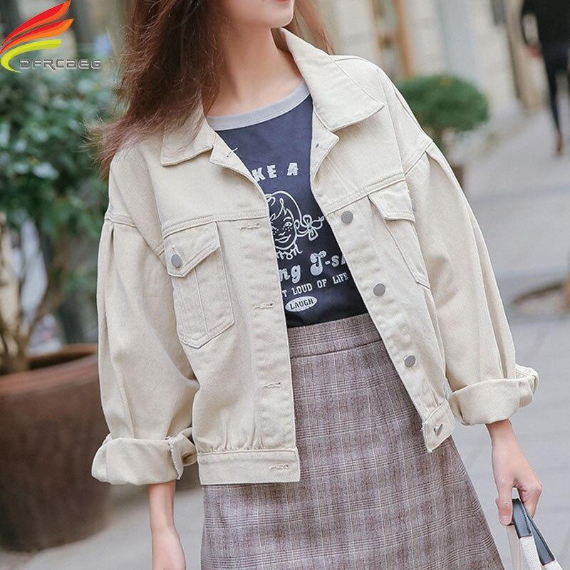 Beige Or Orange Boyfriend Jean Jacket Women Denim Jackets Streetwear Long Sleeve Jacket Casual Loose Coat Women Chaqueta Mujer
