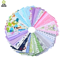 2016 New Cotton Fabric Different  Design Patchwork Fabric Homework Textile Fabric For Sewing 45pieces/lot 40*50 CM A2 45 1