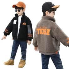 Утепленное пальто для мальчиков одежда на осень и зиму новинка