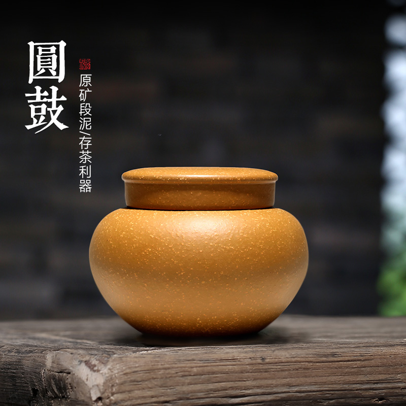 Chang tao 】 yixing recommended moisture breathable pu 'er tea caddy wake mud POTS section round drum Teapots     - title=
