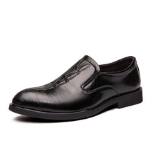 Men Peas Shoes Genuine leather Comfortable Men Casual Shoes Chaussures Zapatos Hombre Flats Men Slip On Lazy Shoes *0717