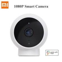 Умная наружная IP камера Xiaomi Mijia, Водонепроницаемая 170 P HD веб камера с углом обзора 1080 градусов, Wi Fi, ночным видением, ИИ обнаружением, Радионяня