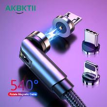 Akbktii 540 gire o cabo magnético 3a carregamento rápido micro tipo c cabo de fio de dados para o iphone xiaomi ímã de carga usbc cabo de telefone
