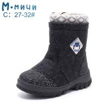 MMNun 펠트 발 어린이 겨울 신발 부츠 소년 2019 따뜻한 겨울 부츠 크기 23 32 ML9438