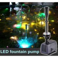 Светодиодный мигающий свет 40 Вт/45 Вт/75 Вт/85 Вт погружной водяной насос для фонтана, создателя рыбного пруда, сада, бассейна