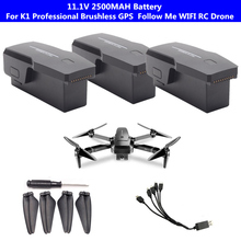 11.1V 2500mAh Lipo Battery for Visuo ZEN K1 4K Wide-Angle HD Dual Camera 5G Wifi FPV GPS RC Drone Quadcopter Battery Spare Parts original battery for xiaomi mi drone 4k 1080p rc fpv quadcopter drone spare parts 17 4v 5100mah lipo battery accessories