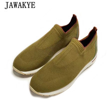 Loafers Vulcanized-Shoes Men Slip-On Wool Solid for Comfort Soft-Sole Sneakers Knitting