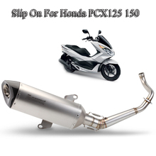 PCX 150 Complete Exhaust Pipe Motorcycle Front Link Pipe Connect 51MM Muffler Tail Pipe Whole Set For Honda pcx 125 150 2017-19