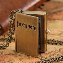 Exquisite Bronze/Black Death Note Theme Quartz Necklace Pocket Watch Vintage Pendant Clock Gifts for Japanese Anime Boy