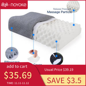 NOYOKE Orthopedic Pillow Natural Latex Pillow Bed Sleeping Cervical Pillows Soft Ergonomic Neck Protect Massage Pillow