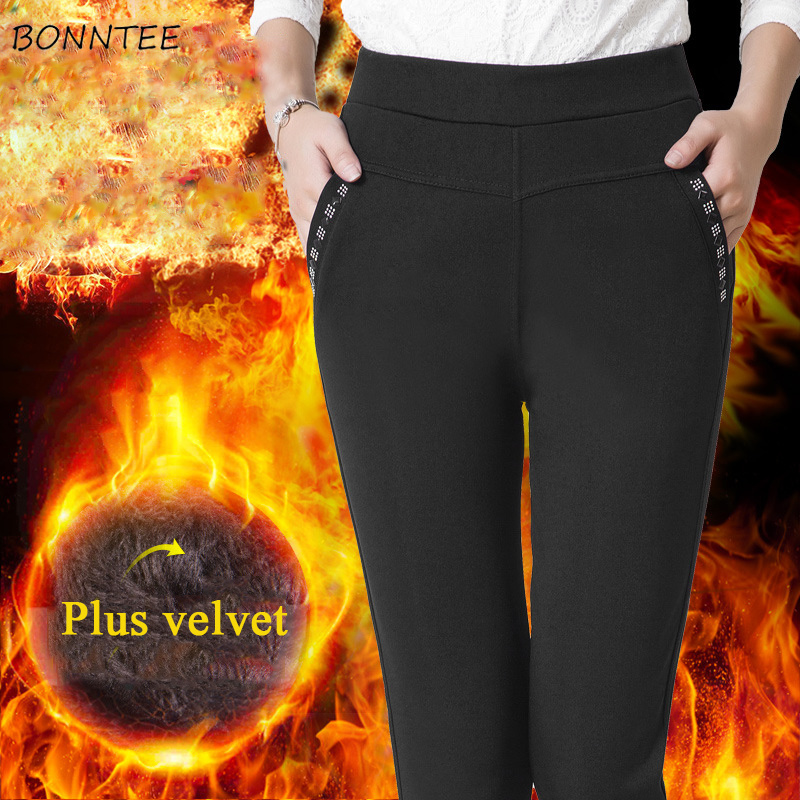 Pants Women Plus Velvet Thicker Solid Simple Casual Winter Pencil Trousers Womens Soft Warm Korean All-match Pocket Student Chic