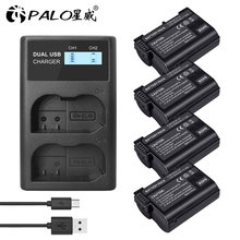 Weihe EN-EL15A ENEL15A Ru EL15A Oplaadbare Digitale Batterij D850 D7000 D600 D810 D750 D610 D7500 D7200 MH-25 MB-D15 EN-EL15