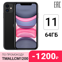 Smartphone Apple iPhone 11 64 GB