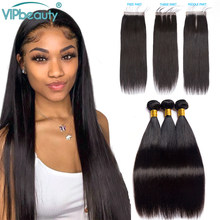 Brazilian Straight Hair Weave Bundles with Closure Remy Human Hair Bundles with Closure 3 Bundles with Closure Hair Extension(China)