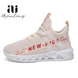 Image 1 - Kid Running Sneakers winter Children Sport Shoes Tenis Infantil Boy Basket Footwear Lightweight Breathable Girl Chaussure Enfant