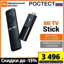 ТВ-приставка Xiaomi Mi TV Stick EU,[Ростест, Доставка от 2 дня, Официальная гарантия]