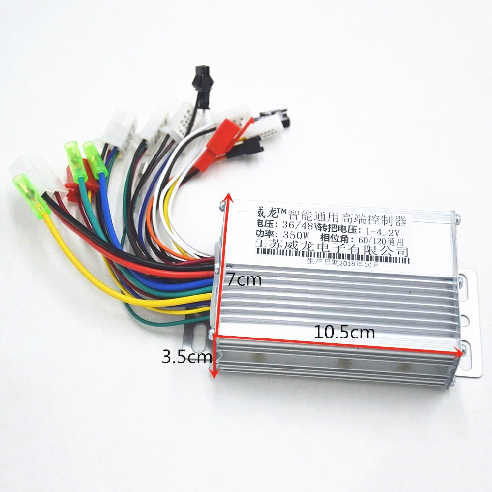 350W 36V/48V 18A ebike controller Electric Bike Tricycle controller ebike Controller scooter controller Ebike|Electric Bicycle Accessories| |  - title=