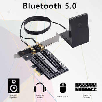 Dual Band 2400Mbps Wireless PCI-E Wifi Adapter For Desktop PC With Intel Wi-Fi 6 AX200 Bluetooth 5.0 802.11ax/ac 2.4G/5G Card