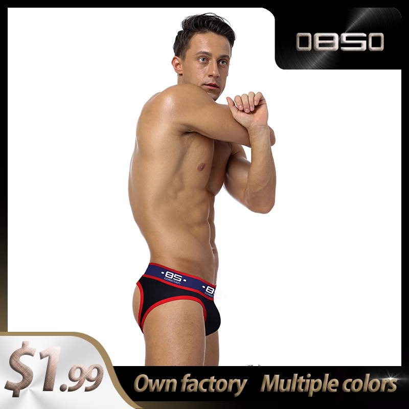 2020 New Camouflage Cotton Quick Dry BS Gay Men Sexy Underwear Thong Men Jockstrap Men's Underwear Mens Thongs And G Strings 146