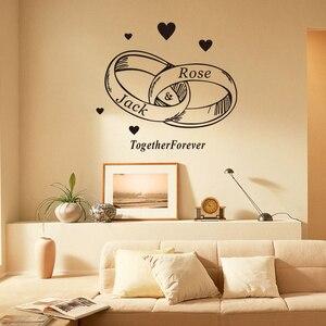 Настраиваемое имя романтическая пара кольцо настенные наклейки домашний Декор пара подарок памятное кольцо обои Peel & Stick ПВХ наклейка