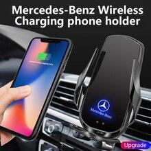 Автомобильный мобильный телефон держатель для Mercedes Benz C GLC класс W205 2015 ~ 2020 C180 C200 C220 GLC260 C300 зарядный кронштейн аксессуары для ванной комнаты