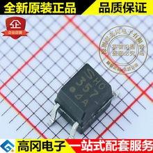5 шт. PC357N1J000F PC357 SOP4 SHARP