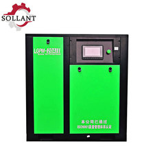 Screw Air Compressor, Minimum Price Air Compressor for Repair Works/10HP sollant Screw Air compressor,7.5KW air compressor price mini compressor air compressor machine prices for sale