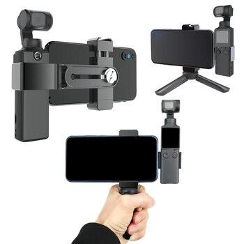"""Telefono laikiklio spaustukas """"FIMI Palm"""" priedams įmontuota 1/4 varžto skylė su trikojo prailginimo strypo blykstės laikiklio tvirtinimo laikikliu"""
