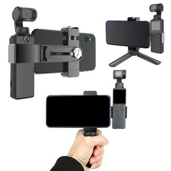 Abrazadera de soporte de teléfono para accesorios de palma FIMI, orificio de tornillo de 1/4 incorporado con varilla de extensión de trípode, soporte de montaje de soporte de flash
